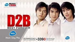 D2B BEST FOREVER : D2B  [Official Music Long Play]