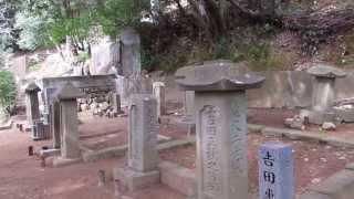 吉田東洋の墓