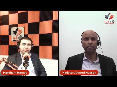 لقاء مع الوزير أحمد حسين