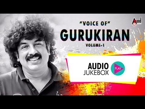 Voice Of Guru Kiran Vol  01 | Kannada Selected Songs 2017 | Aananda Audio Video