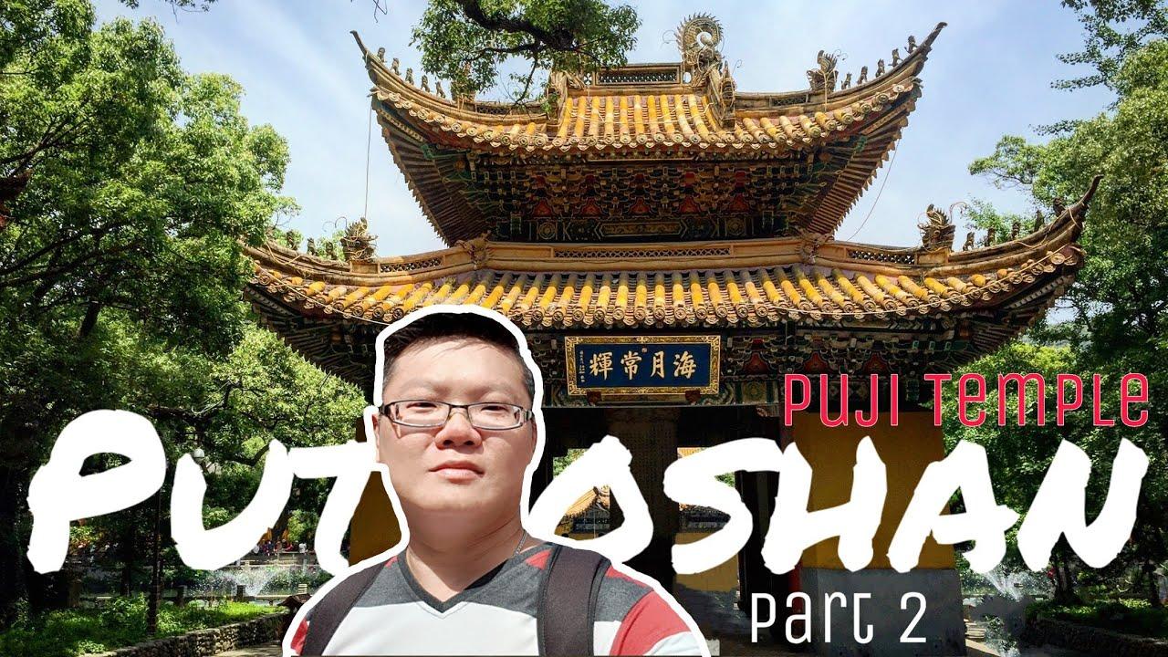 Kuil Dewi Kwan Im Laut Selatan Nan Hai Guan Yin Temple Putuoshan China Part4 Youtube