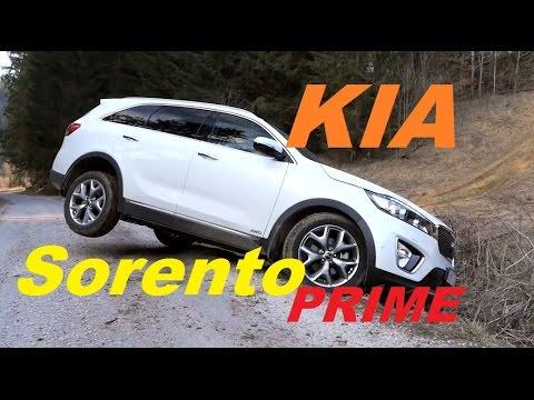 Kia Sorento Prime 2016. Новый Киа Соренто Прайм. - YouTube