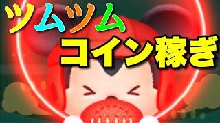 【2021/01/13生放送】 コイン稼ぎ