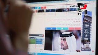 «تصريحات قطر» تثير عاصفة غضب في «الخليج»