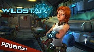 Обзор WildStar. Нексус ждет