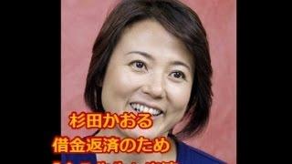 杉田かおる 借金返済のため「金八先生」出演 妊娠出産役は「ギャンブル...
