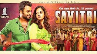 Savitri (2017) - Nara Rohit | Latest South Indian Full Hindi Dubbed Movie | 2017 Action Movie