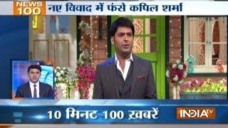 News 100 | 25th April, 2017 - India TV