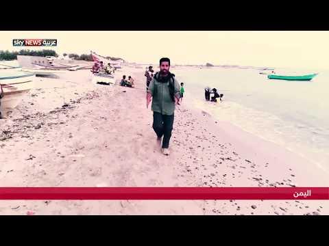 عودة توازن الحياة على الساحل الغربي في اليمن  - نشر قبل 20 دقيقة