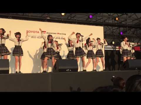 20141123 FUJI INTERNATIONAL SPEEDWAY AKB48 Team8 special stage(2/2) Member Nagisa Sakaguchi(Hokkaido) Yui Yokoyama(Aomori) Nanami ...