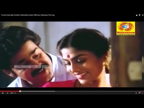 Poovine Kandu Njan Chodichu | Mukundetta Sumitra Vilikkunnu | Malayalam Film Song
