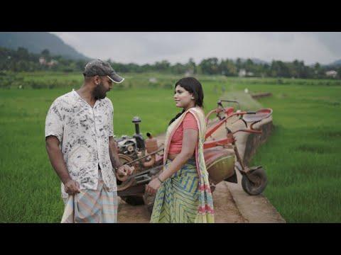 Costa  බටනලා  Batanala Official Music Video
