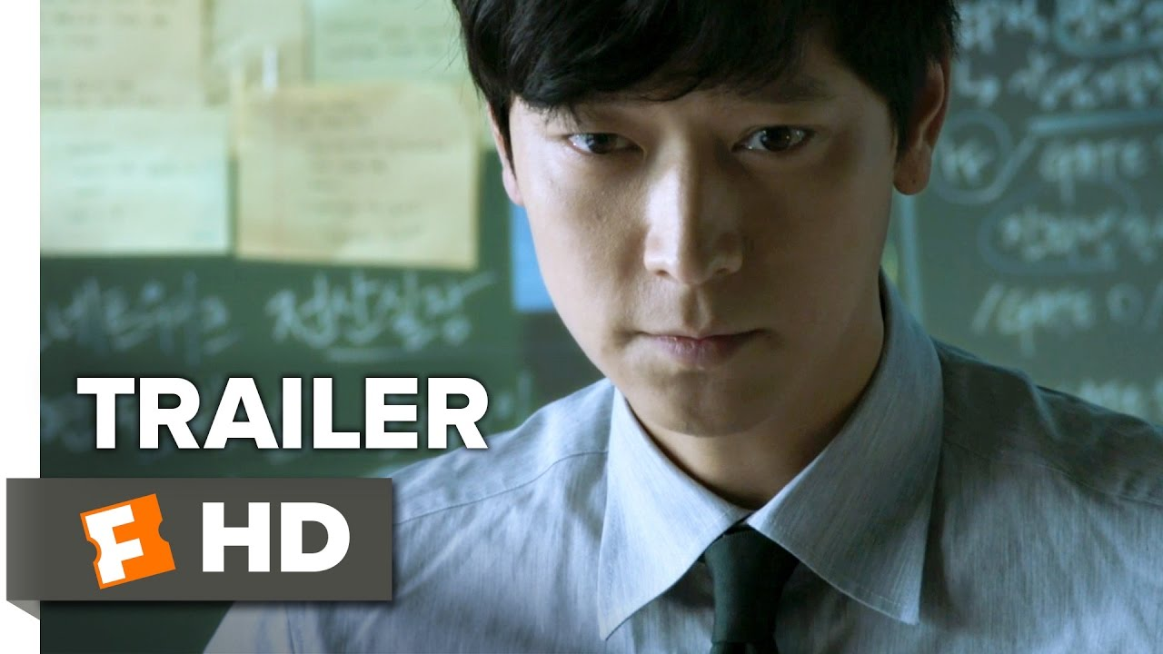 Master 2016 Master Official Trailer 1 2016 Kang Dong Won Movie