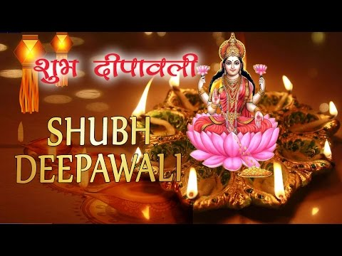 Shubh Deepawali, Diwali Pooja Vidhi, Katha, Bhajans [Full Video Songs Juke Box]