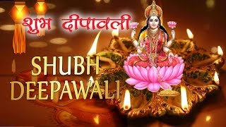 Shubh Deepawali, Diwali Pooja Vidhi, Katha, Bhajans [Full Video Songs Juke Box]
