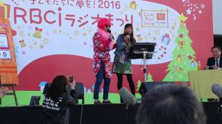 RBCラジオ祭り 2016 番組対抗 パーソナリティーカラオケ大会 MUSIC SHOW...