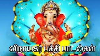 விநாயகர் பக்தி பாடல்கள் - Best Ganesha Devotional Songs - Must Listen for Peace - Anuradha Sriram