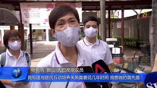 【新加坡大选】杨莉明转战惹兰勿刹集选区