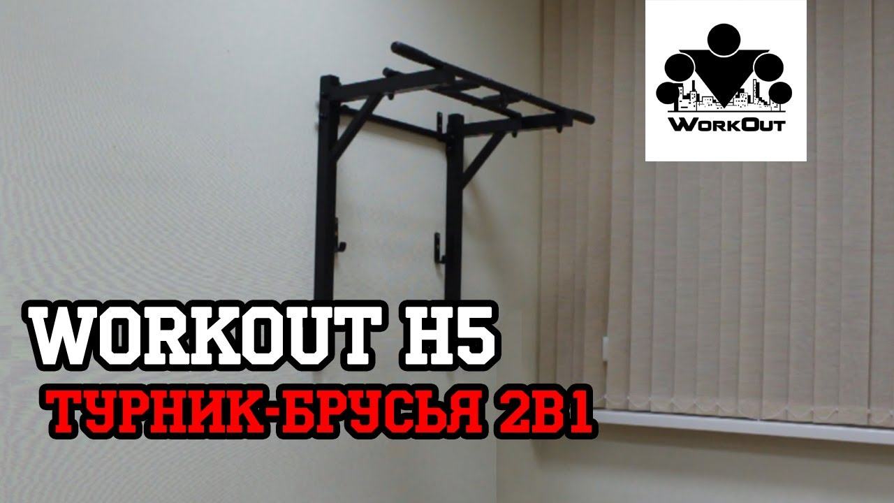 Street Workout - Упражнения на турнике - YouTube