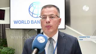 Мировое сообщество высоко оценивает экономические реформы в Азербайджане