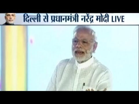 PM Narendra Modi at Townhall Meeting in Delhi: Launches PMO Mobile App