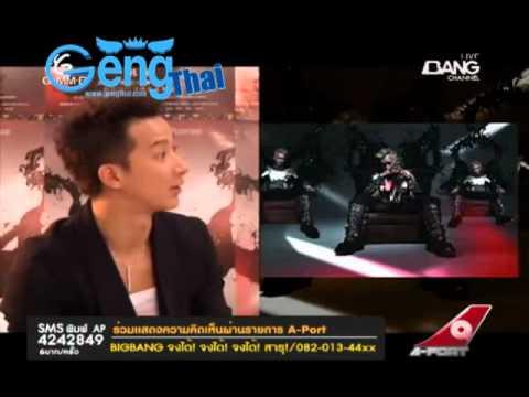 120913 A-port - Han Geng Interview CUT
