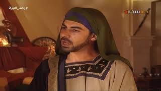 حماية قافلة كسرى I ردة فعل سنان I مسلسل ذي قار
