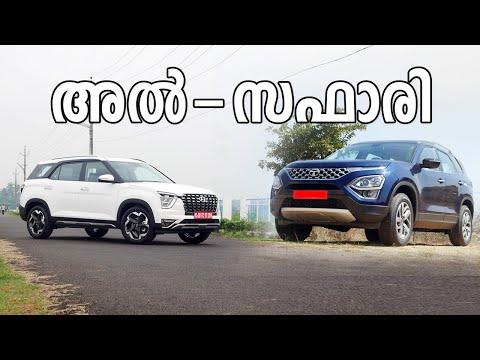 Hyundai Alcazar vs Tata New Safari
