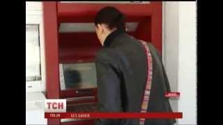 У Криму закриваються українські банки