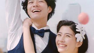 朝ドラ出演中の佐久間由衣 ゼクシィCMガール10代目に決定 佐久間由衣 動画 13