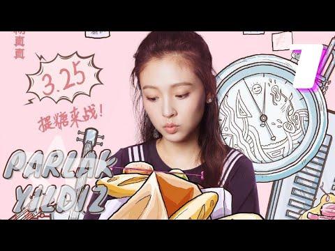 【Türkçe】Gökyüzündeki En Parlak Yıldız l The Brightest Star In The Sky l 7.Bölüm (Z.Tao, Wu Qian)
