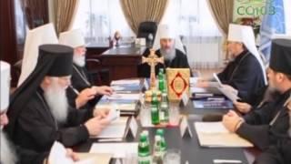 Обращение Украинской Церкви к П. Порошенко