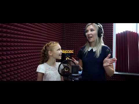 Мама с дочкой спели кавер на песню Ты моя (Валерия) - Студия звукозаписи A&E RecordS