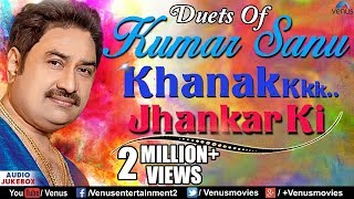 duets of kumar sanu khanak jhankar ki 90s best romantic songs audio jukebox jhankar beats