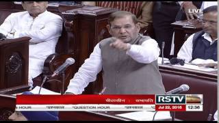 Rajya Sabha Monsoon Session - 236 | Time slot: 12:33 to 12:36 | July 22, 2015
