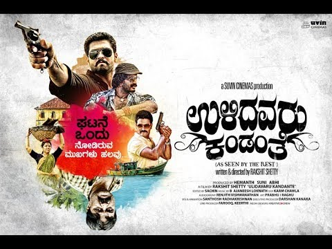 Download As seen by the rest | Kannada Full Movie Re-edited Screenplay Changed | DRG VIDEOS