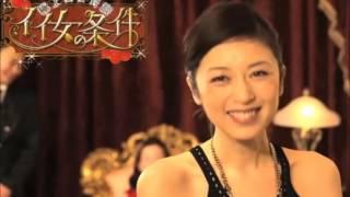 女優・高岡早紀さんが語る記念日の過ごし方です。 とても独創的な考えを...