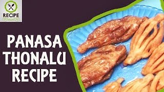 How To Prepare Panasa Thonalu Recipe | Andhra Style Simple & Tasty  Panasa Thonalu Sweet | Recipe