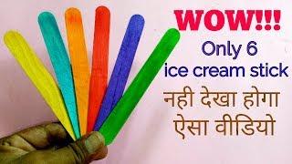 The Most Amazing ice cream stick craft idea | pops