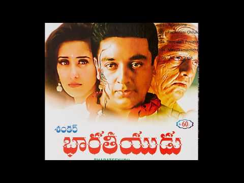 Bharateeyudu Telugu Songs JukeBox