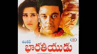Gambar cover Bharateeyudu Telugu Songs JukeBox
