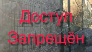 Крым Россия ЗАКРЫВАЕТ ДОСТУП К ПЛЯЖАМ