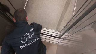 Уборка лифта(дверной проем) (044)221-77-60(, 2018-10-30T09:57:11.000Z)