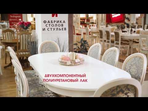 """Фабрика столов и стульев """"Мебель МАЙ"""""""