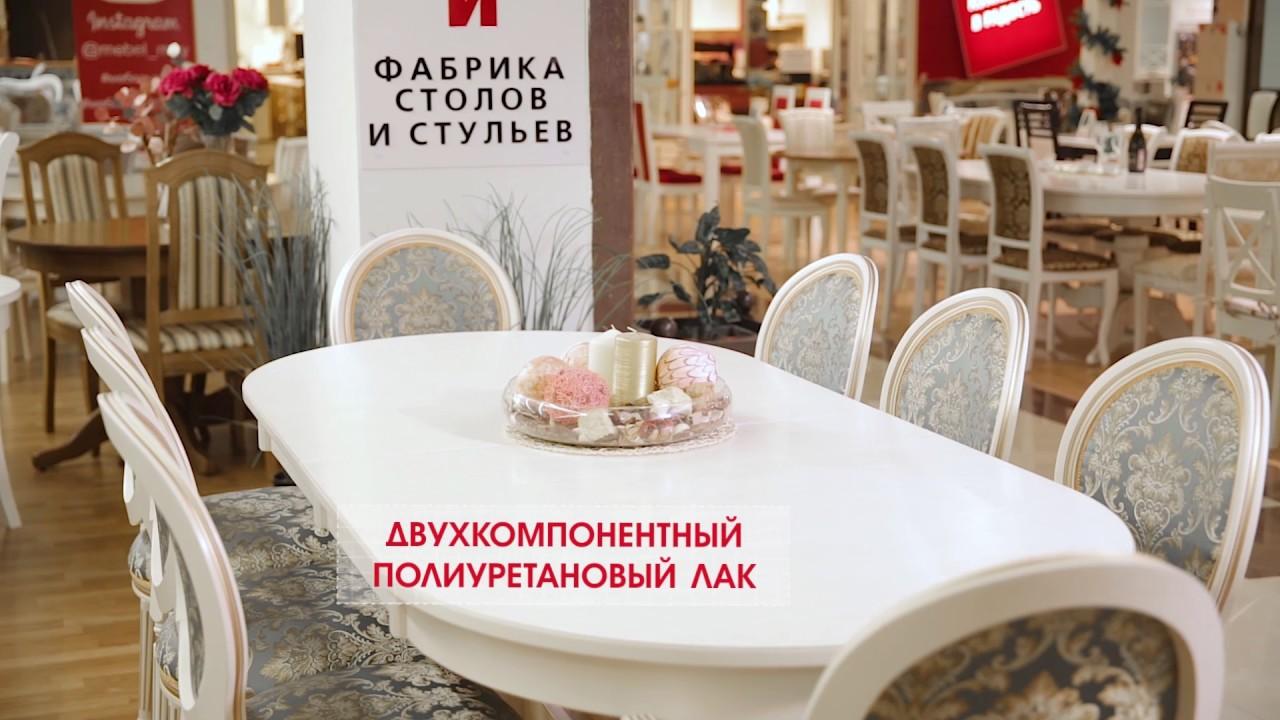 В интернет-магазине hoff вы можете купить кухонные стулья по лучшим ценам, у нас представлен большой каталог кухонных стульев и столов. Доставка по москве и россии.