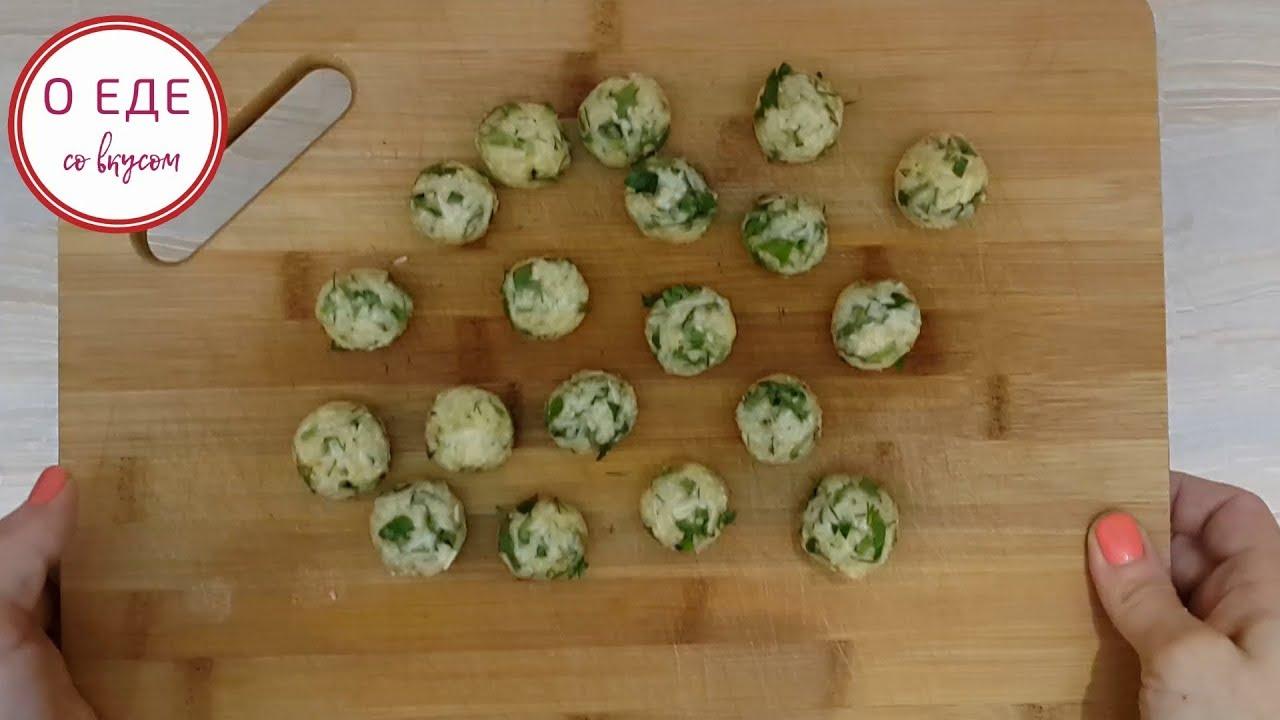 Эти шарики преобразят ваш суп! Суп с сырными шариками! Cheese balls soup!