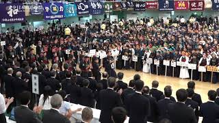 Entrance procession All Japan Boys and girls BUDO(KENDO)RENSEI TAIKAI on 22nd July 2018