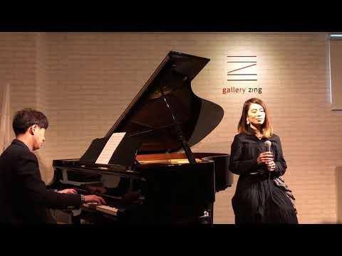 Moon River - Mariko Yoshida (Vo), Takao Kinoshita (Pf)