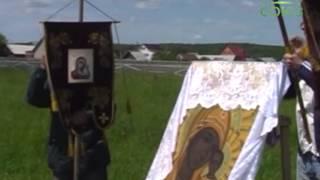 Крестный ход с Табынской иконой Божией Матери(Первый епархиальный крестный ход проходит в эти дни в Салаватской епархии. Молитвенное шествие протяженно..., 2015-06-12T21:17:40.000Z)
