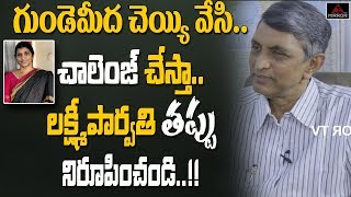 Loksatta JP Narayana Explains Lakshmi Parvathi Involvement In NTR Political Life | Mirror TV Channel